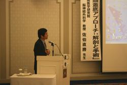 2010_nougeka_seminar_4