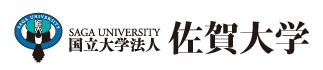 国立大学法人 佐賀大学